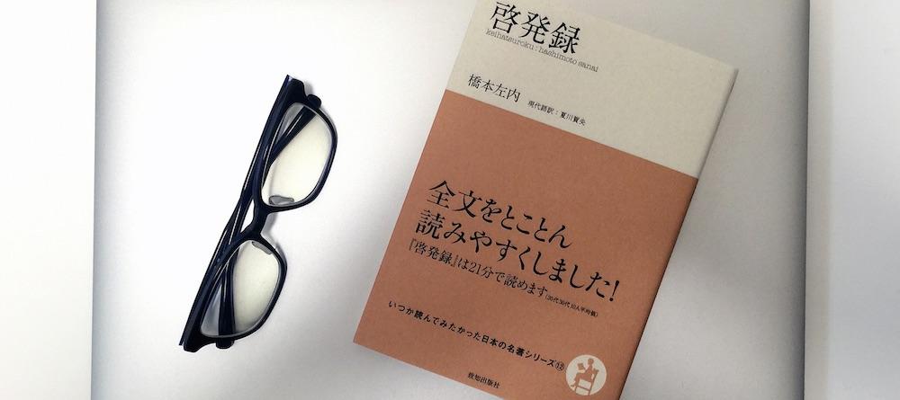 book00156