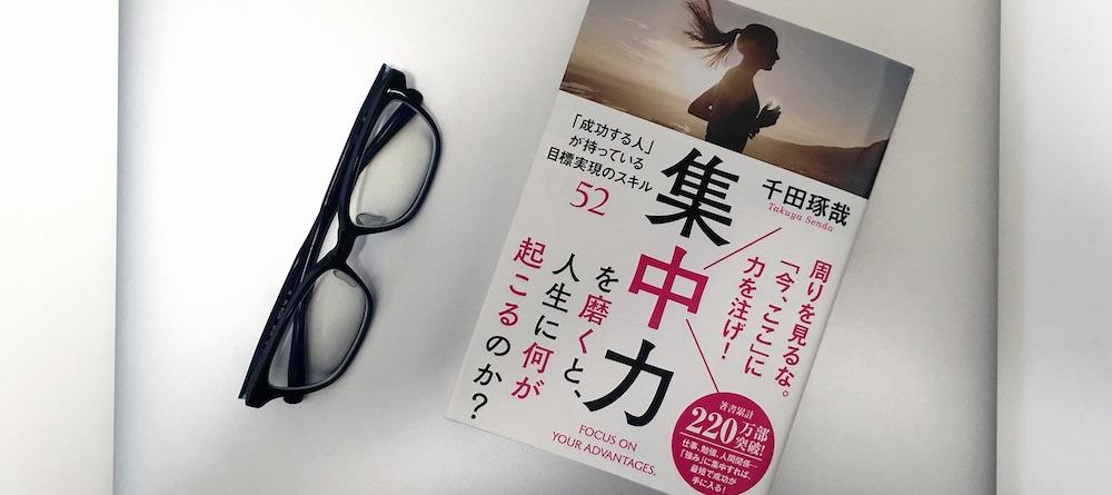 book00157