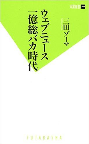 book00158