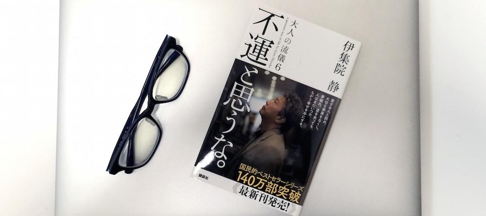 book00159