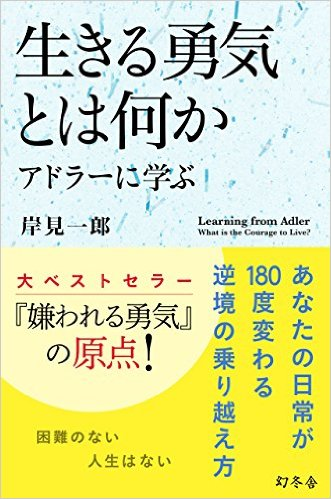 book00160