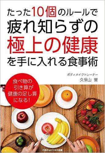 book00164