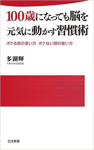 book00165