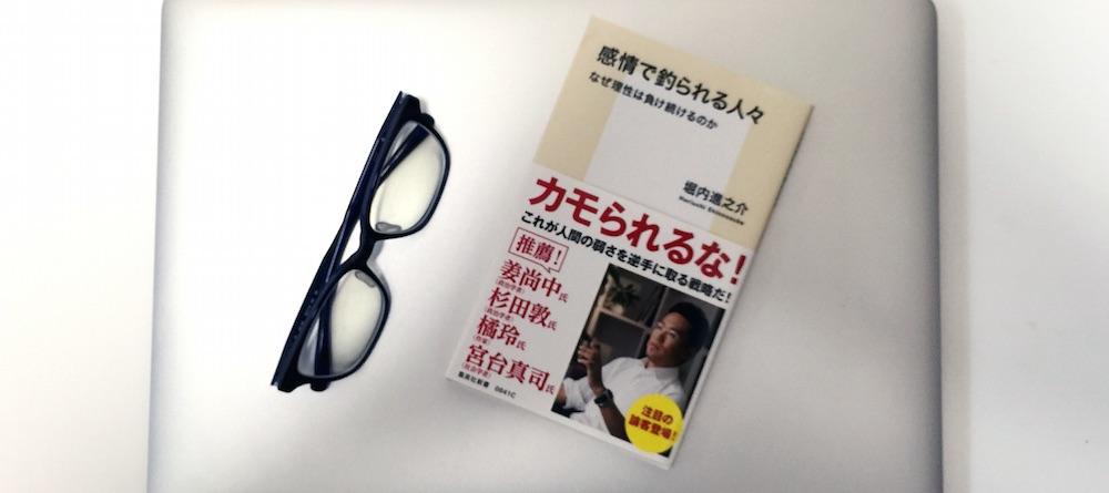 book00168