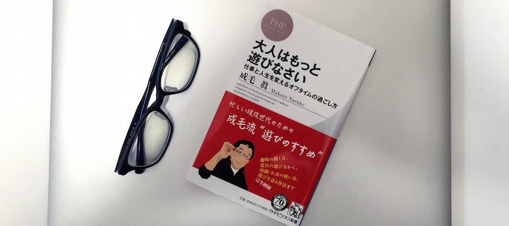 book00169