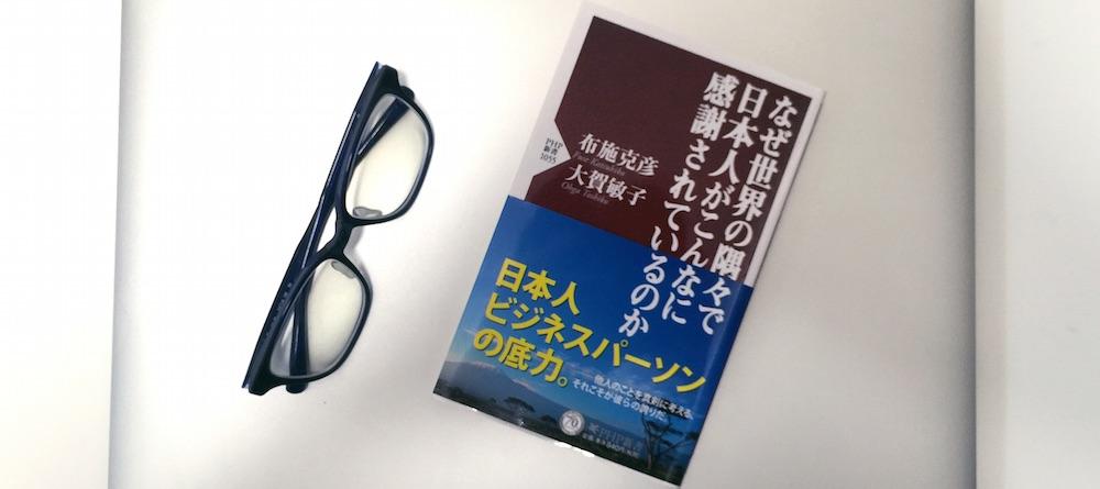 book00171