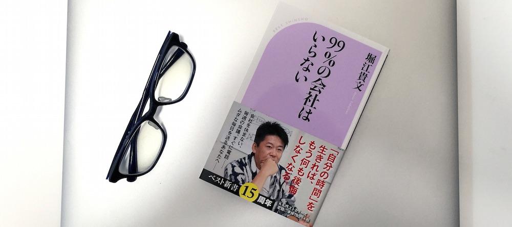 book00172