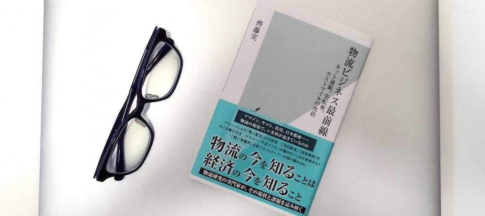 book00174
