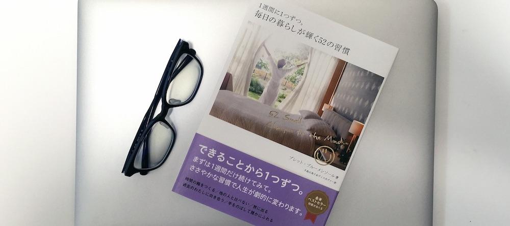 book00175