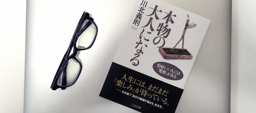 book00176