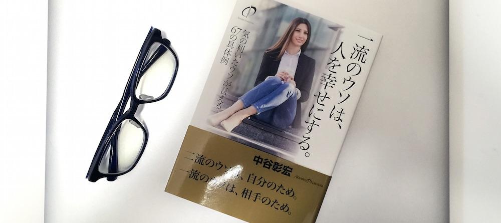 book00177