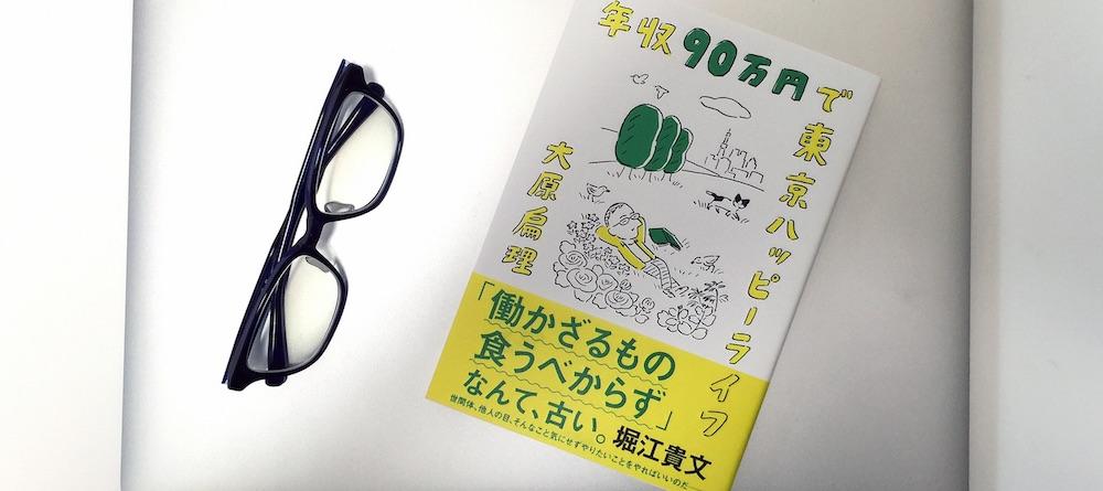 book00178