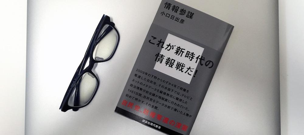 book00179