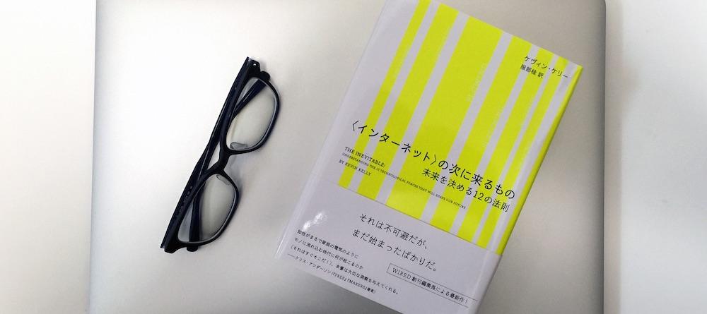 book00181