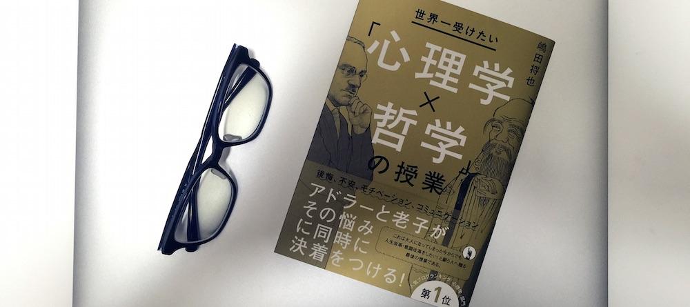 book00183