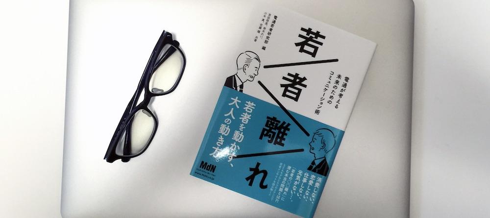 book00186