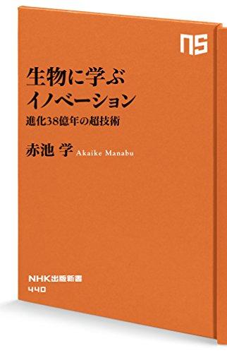 book00187