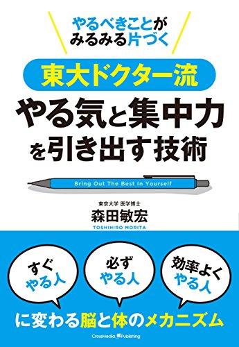 book00192