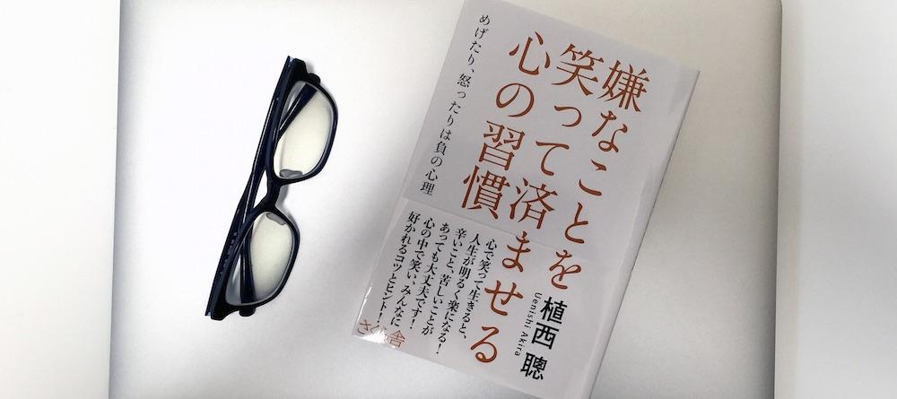 book00194