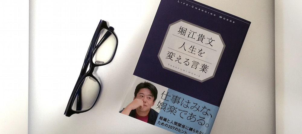 book00199