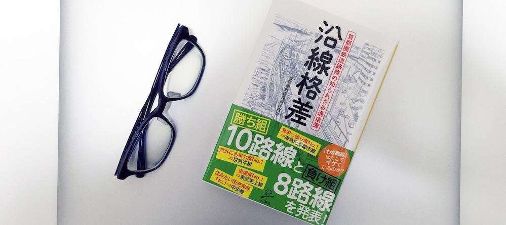 book00201
