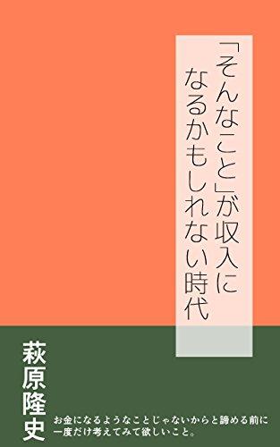 book00203