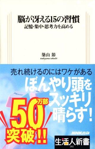 book00205