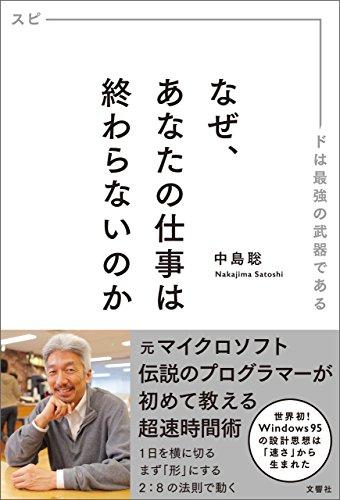 book00206