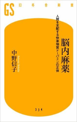 book00207