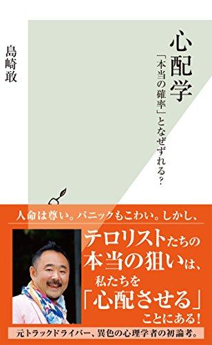 book00208