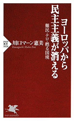 book00209