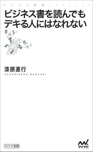 book00212