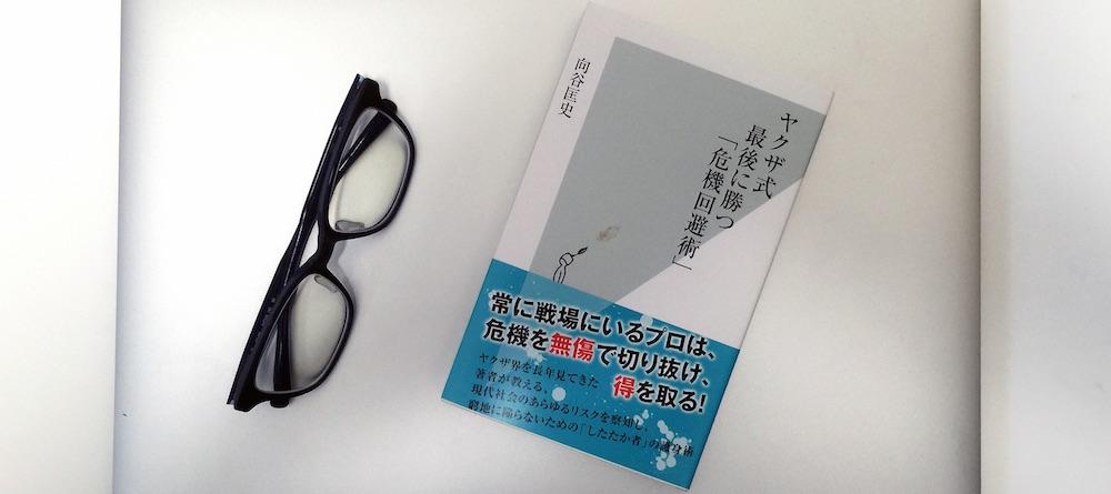 book00215