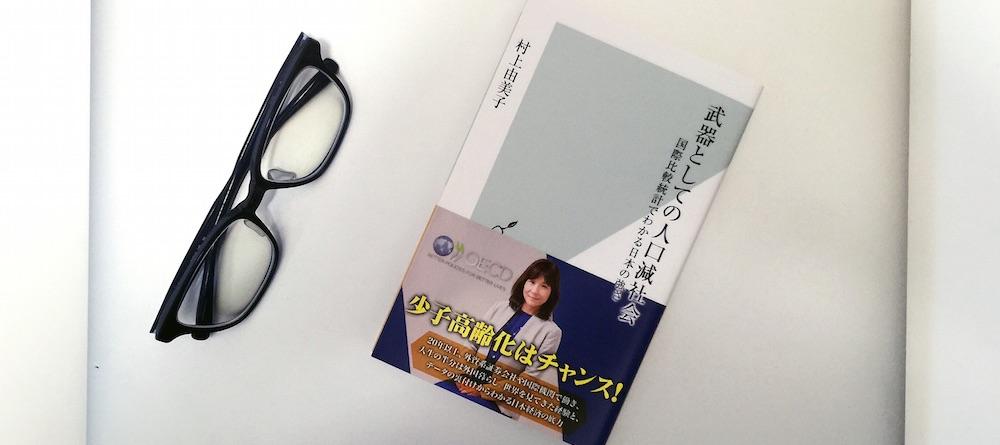 book00216