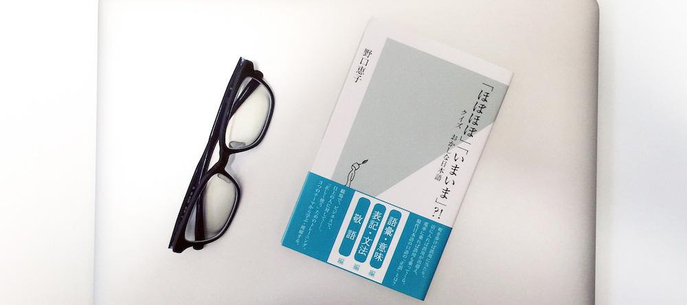 book00217-512