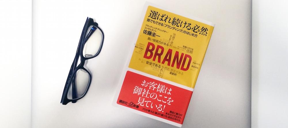 book00222