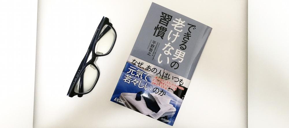 book00223