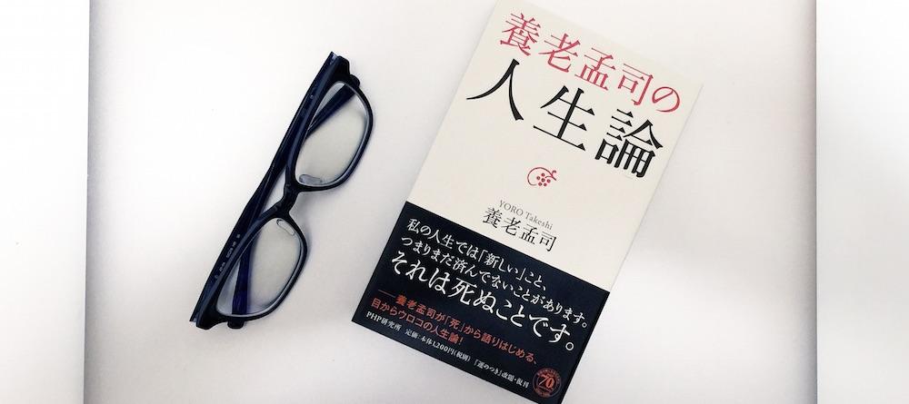 book00226