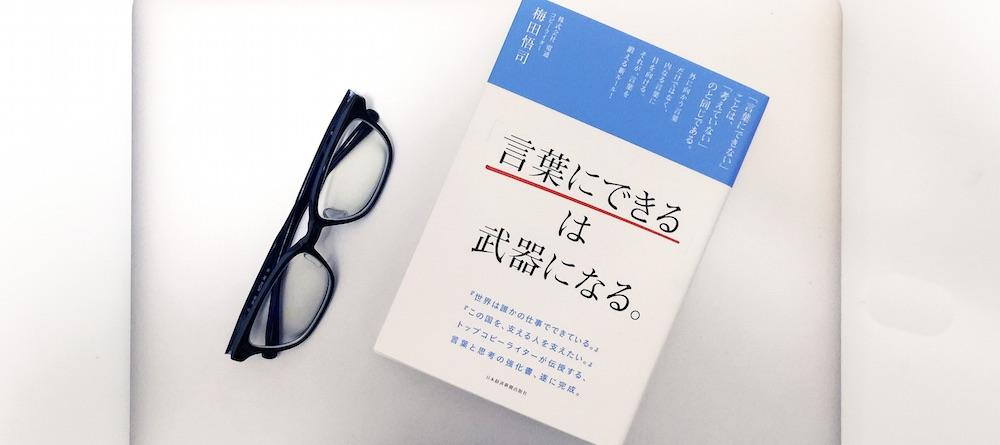 book00229