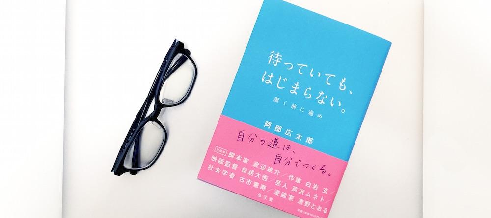 book00230