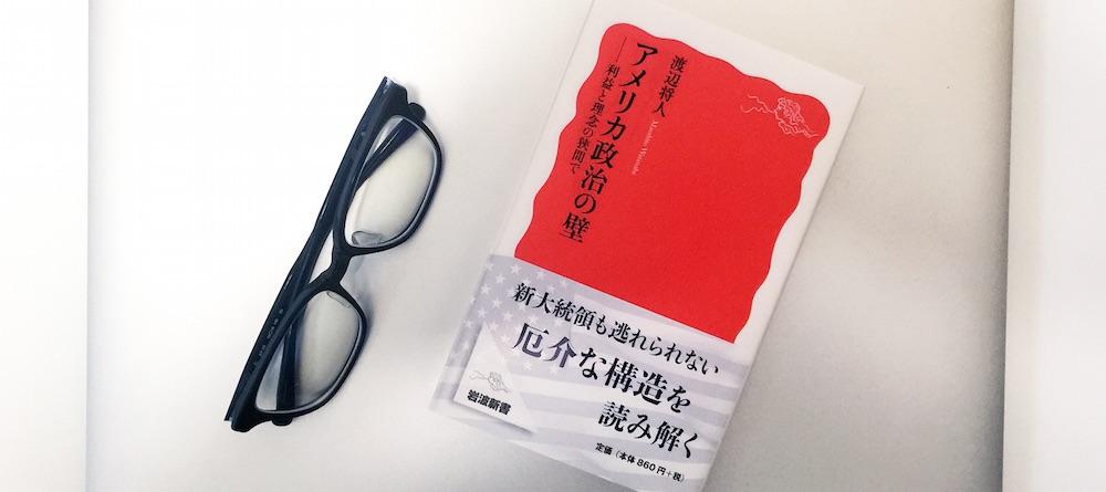 book00232