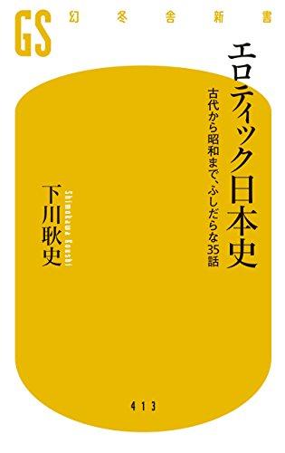 book00233