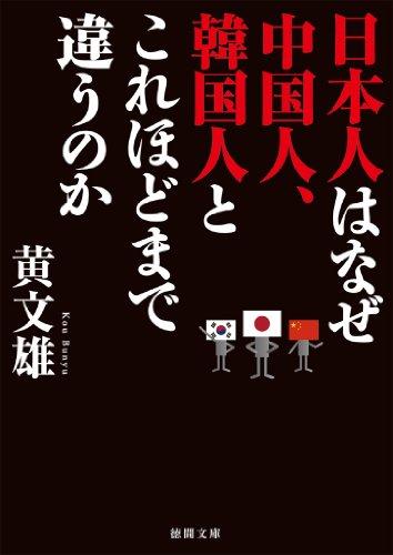 book00236