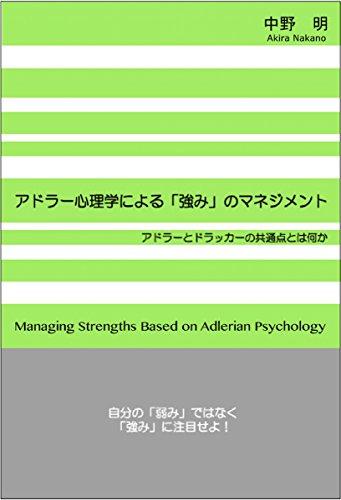book00240