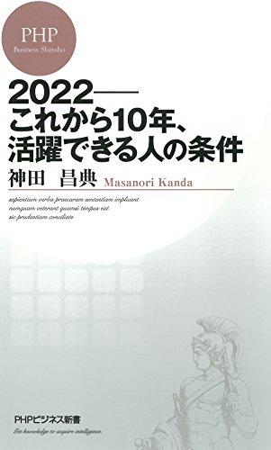 book00241