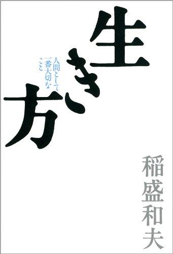 book00242