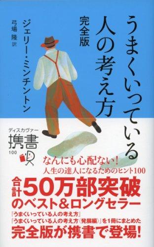 book00243