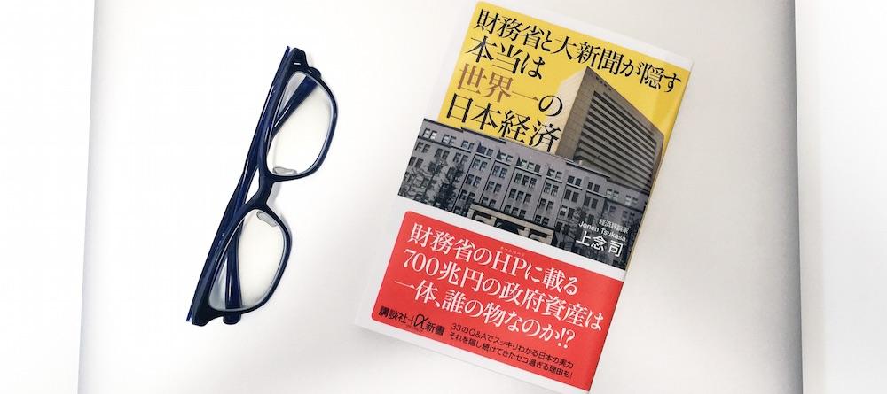 book00248