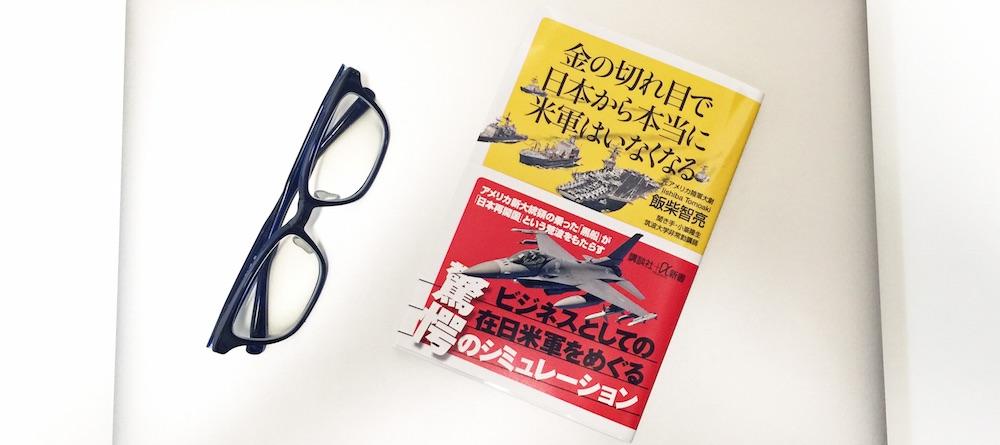 book00249