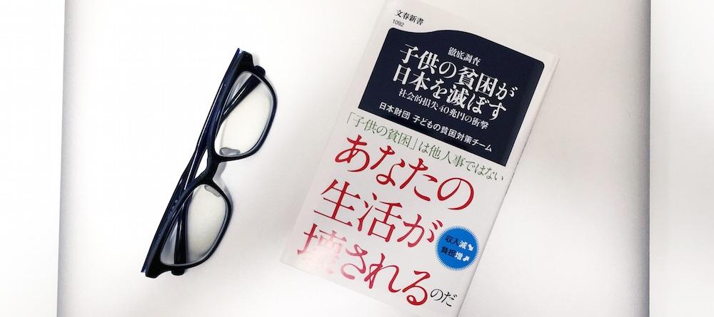 book00252